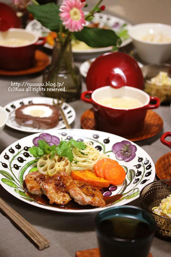 【レシピ】豚ヒレ肉のソテー ガーリックバター醤油ソースで。~需要と供給~