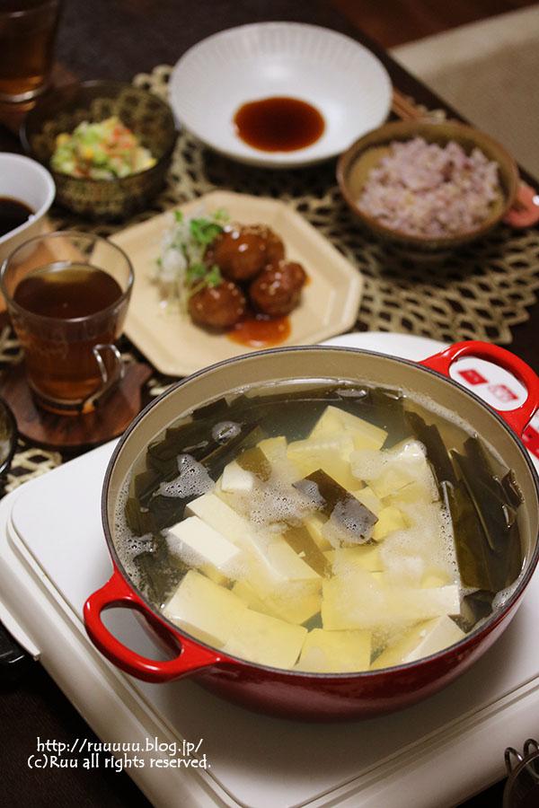 【献立】ハロウィンご飯@2016。~湯豆腐を楽しみ、仮装で〆た2016年のハロウィン~