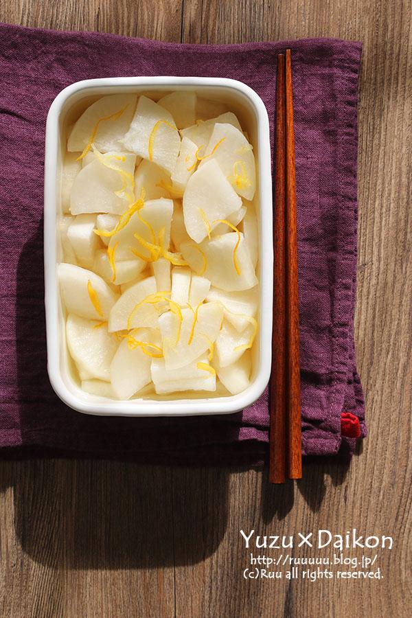 【レシピ】大根の柚子漬け。