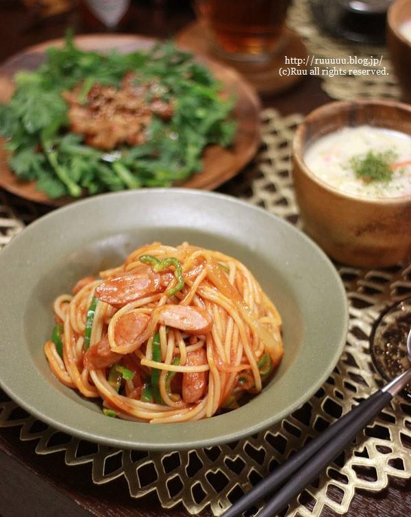 【レシピ】春菊の豚肉のおかずサラダ~踏んで踏んでシリーズ~
