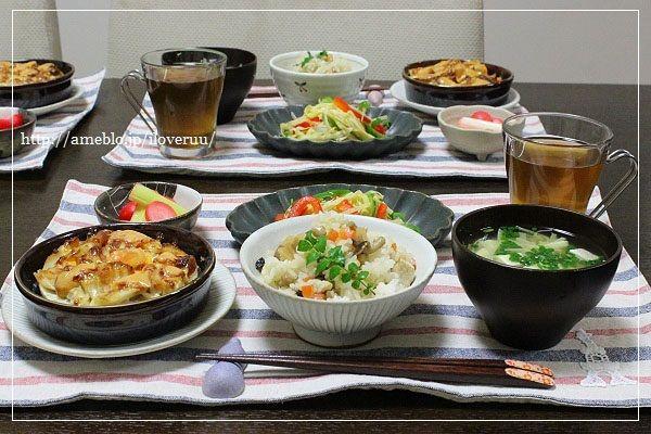 家庭菜園。~混ぜご飯定食~
