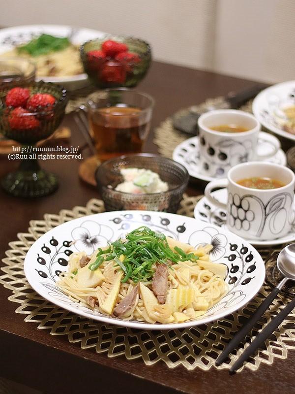 【レシピ】筍とチャーシューのパスタ。~即席お料理教室と一人暮らしにお勧めな調味料~
