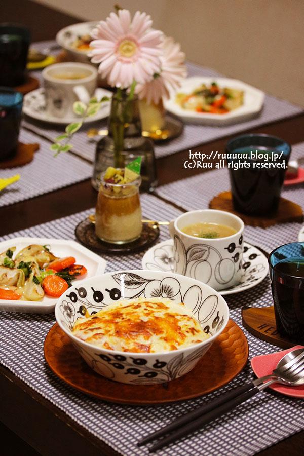 【献立】白菜とベーコンのドリアなどなど。~レベルが高い新潟のくるくる寿司~