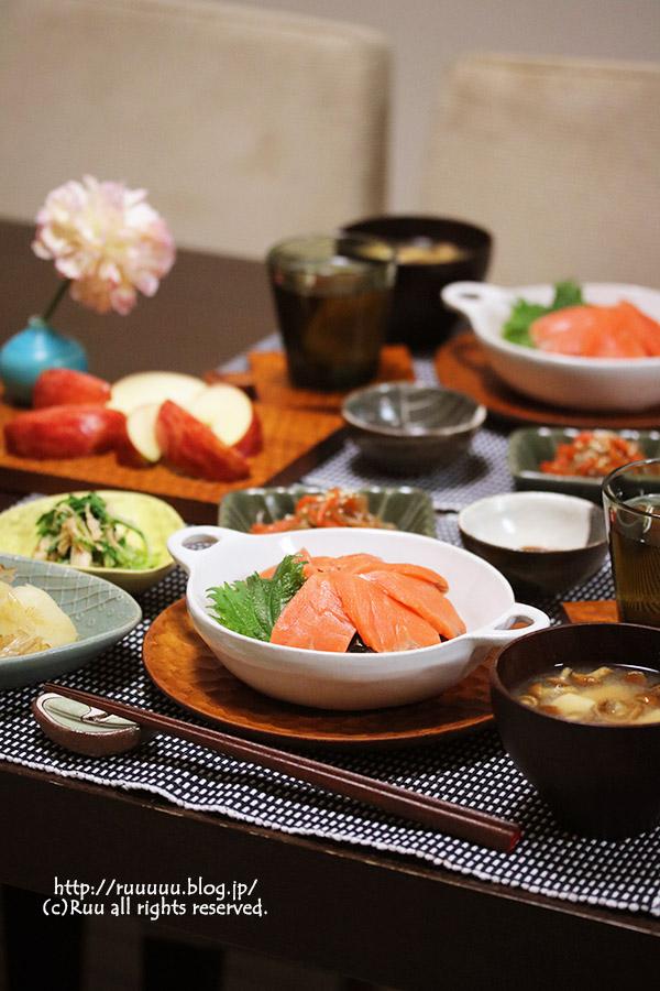 【献立】サーモン丼とダイエットご飯。~カロリー・・・?~
