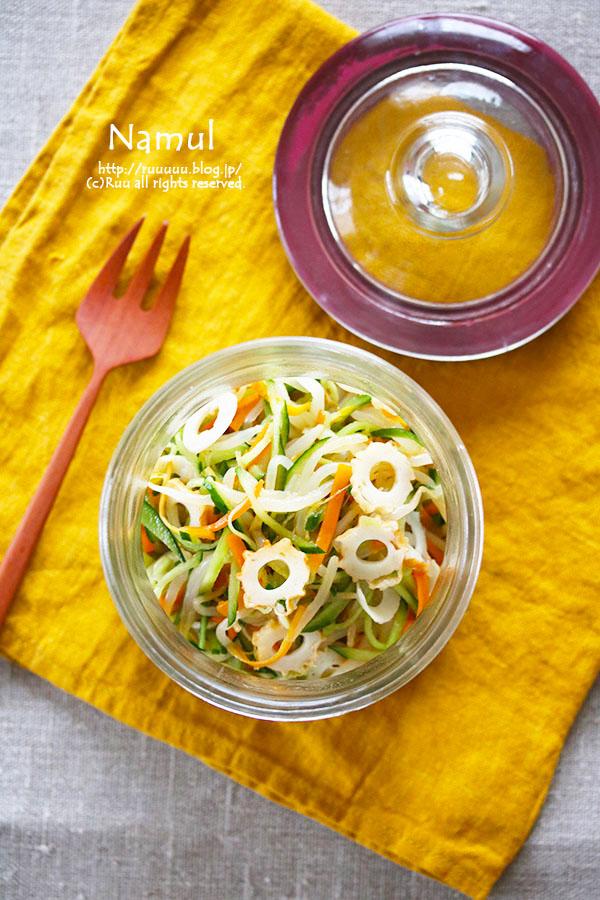 【レシピ】もやしの袋でチン!もやしと人参のナムル風サラダとアレンジいろいろ。