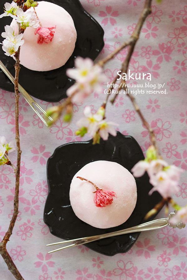 【レシピ】サクラサク!桜のアイス大福。(←勉強せずとも合格率UP!)