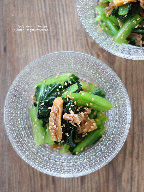 【レシピ】小松菜のしぐれ煮和え。からの、きゅいんきゅいんきゅいん。