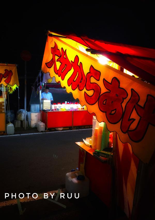 日本一の蒲原祭り。