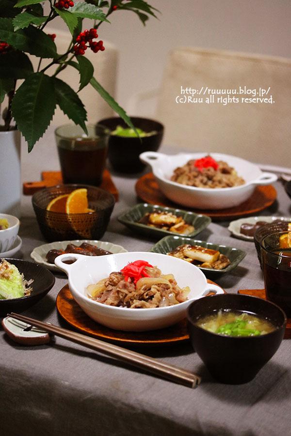 【献立】牛丼とおせちリメイク。~今年のおせちリメイクランキング~