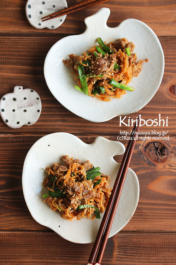 【レシピ】10分メイン♡切り干し大根と牛肉の旨辛炒め。