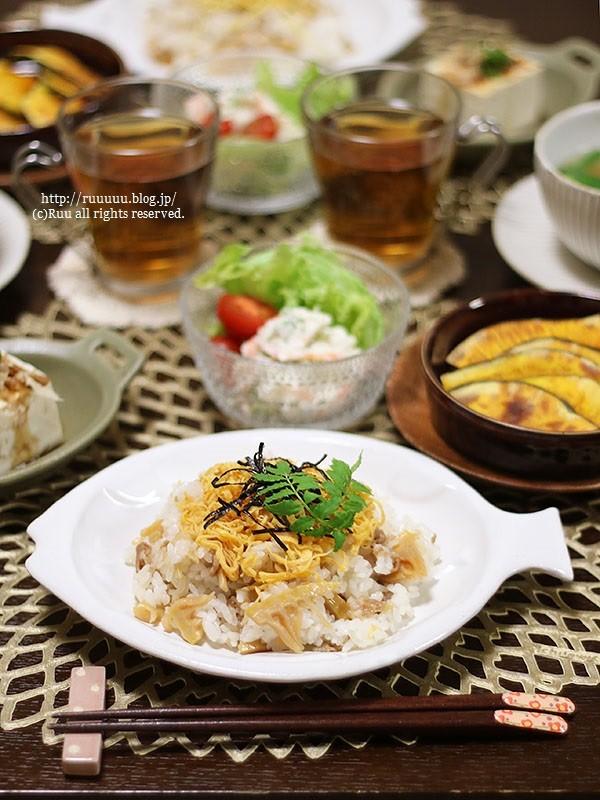【レシピ】牛肉と筍のちらし寿司。~奇跡のマック味~