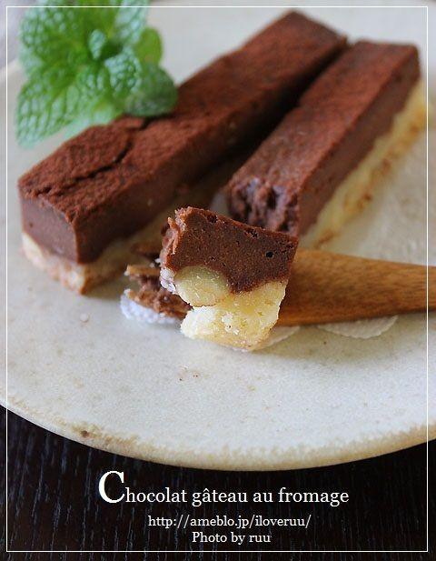 ざくざくアーモンドnoチョコレートチーズケーキのレシピ&レアチーズムースのリースケーキのレシピ