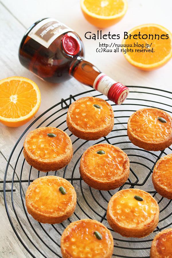 【レシピ】オレンジのガレットブルトンヌ。