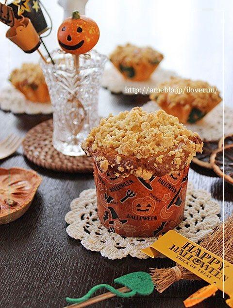 【追記OKよー】ハロウィン。~かぼちゃnoチーズケーキ風マフィン♡カリカリクランブルのっけ~
