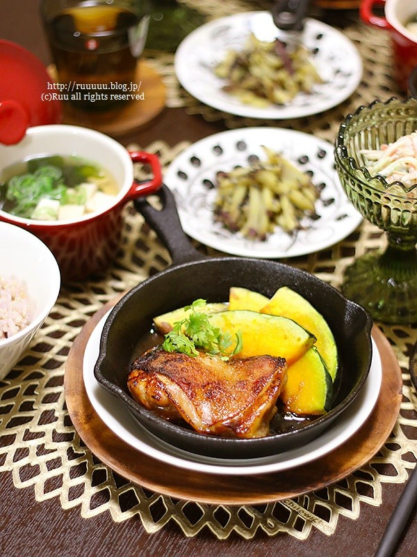 【レシピ】皮パリコク旨♡ジューシー照り焼きチキン
