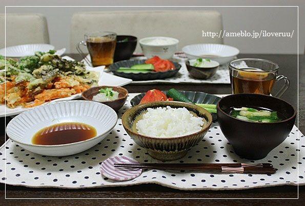後追い。~山菜の天ぷら~
