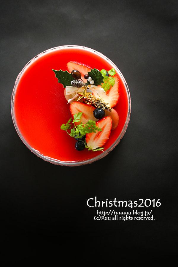 【見るだけスイーツ】クリスマスケーキ@2016。~フローラで作るシマシマいちごのムースケーキ~