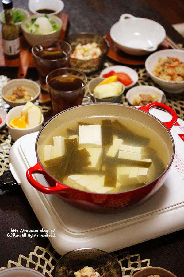 【献立】湯豆腐には炊き込みご飯。~塾&家庭教師の素晴らしさ~