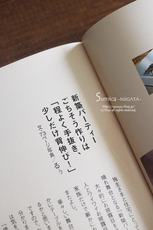 IMG_5432-1