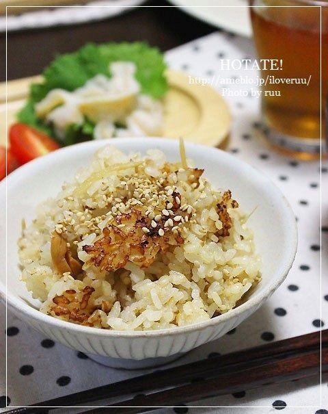 【レシピ】Where・・・?~ホタテの肝de旨味満載炊き込みご飯~
