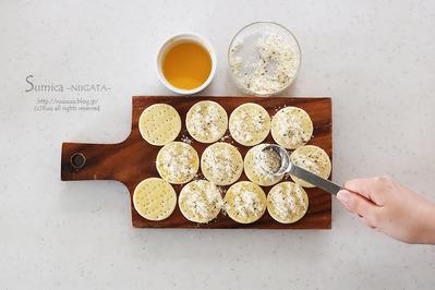 チーズパイ2(1)-1
