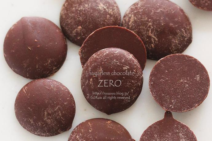 チョコレート粒縦-1