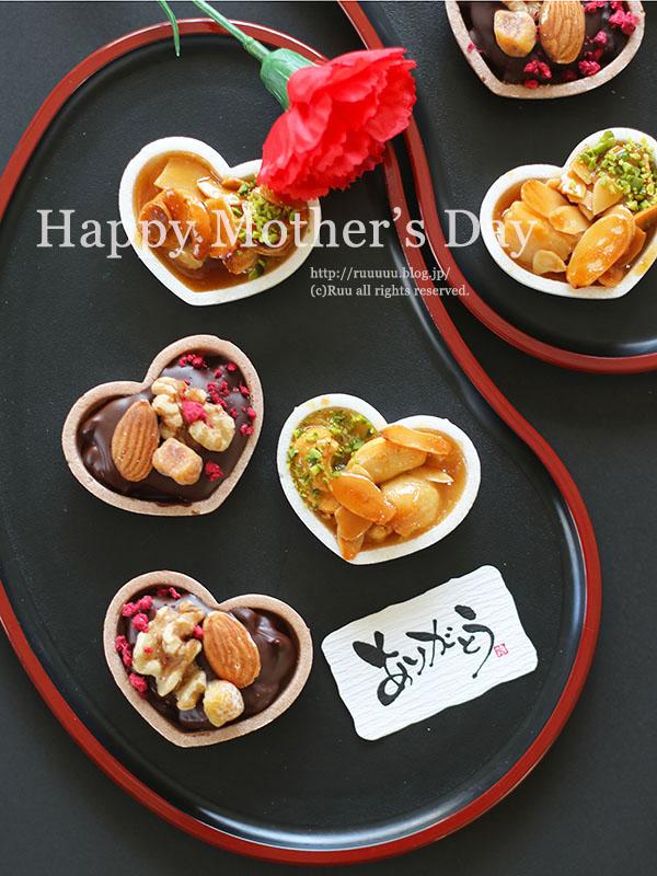 【レシピ】焼かないけど♡キャラメルナッツタルト&チョコナッツバナナタルト。