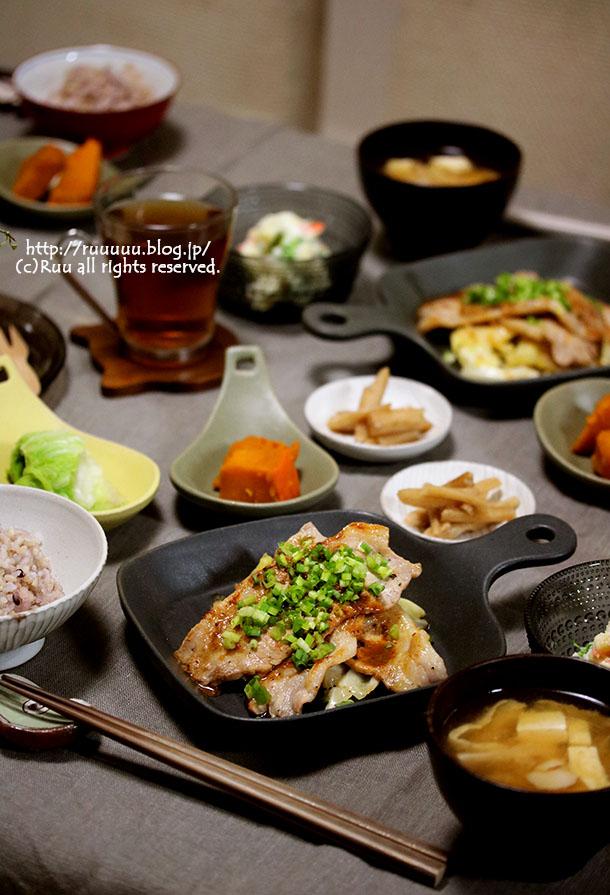 【レシピ】お肉やわらか♡豚肉の塩ダレ漬け焼き。