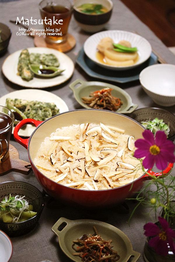 【レシピ】味ヨシ香りヨシ食感ヨシ♡松茸ご飯。