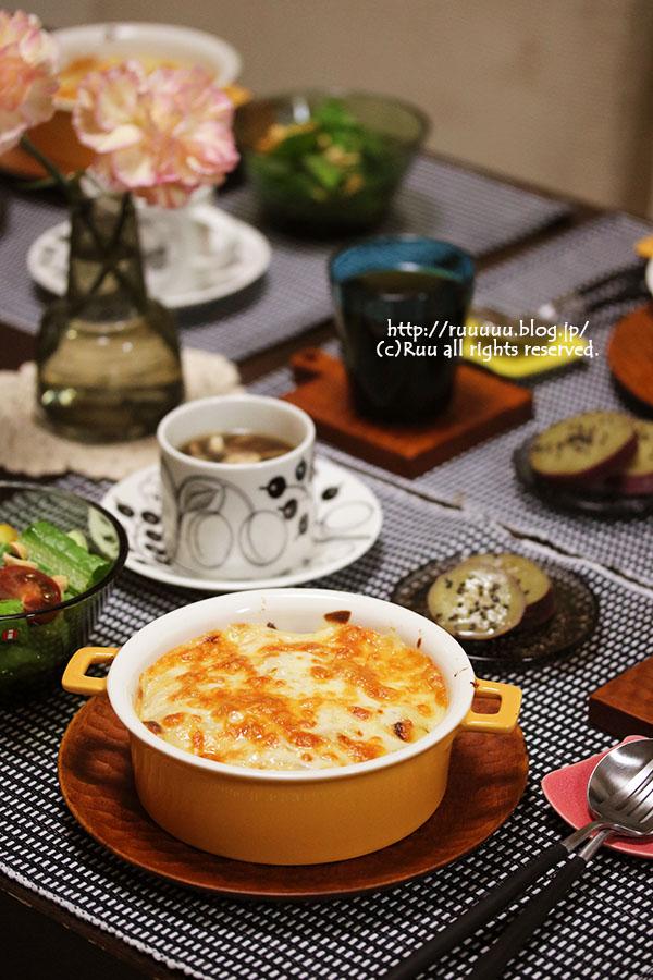 【献立】アメリケーヌドリアとかきのこのスープとか。~受験トラップと決断の時~
