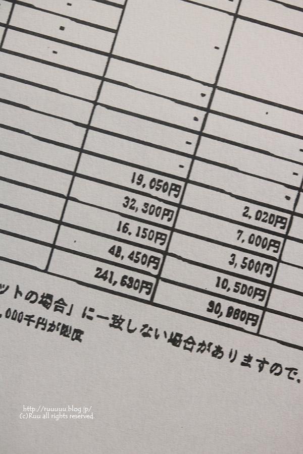 IMG_0014-1