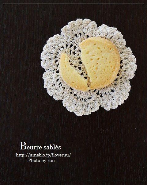 絶品サブレのレシピとコンパウンドのお味れぽ。~バターサブレ~