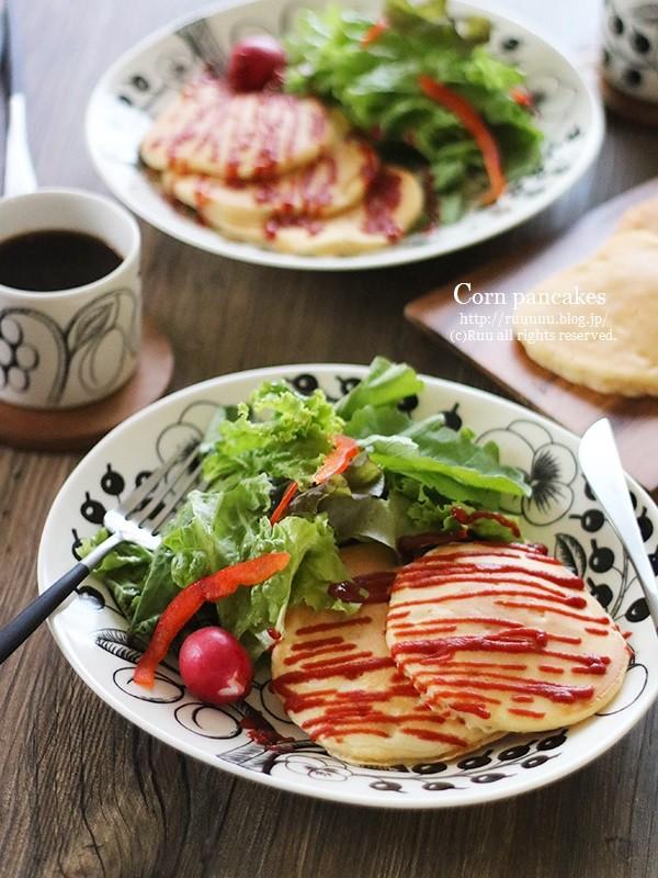 【レシピ】コーンパンケーキ。~一番娘×テスト~