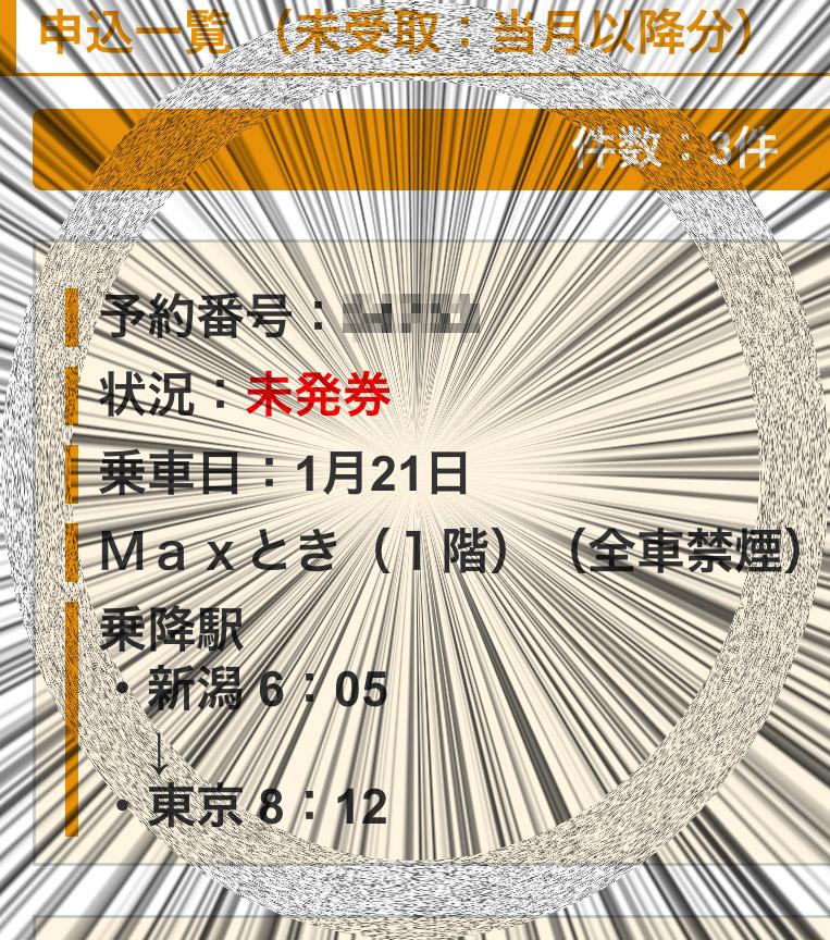 IMG_2418-1