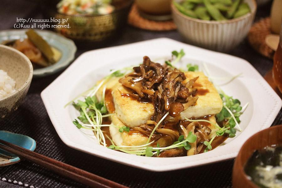 献立 豆腐 ステーキ