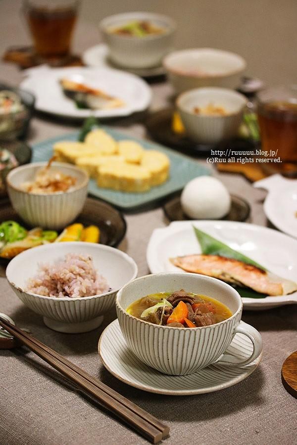 【献立】鮭の西京漬けとモツ煮込みなどなど。~「豪華」の見解~
