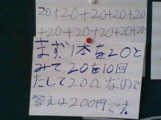 9258e160.JPG