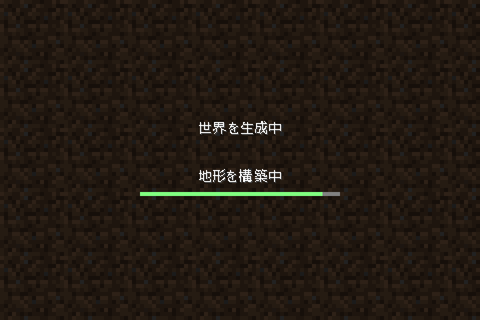 IMG_8758[1]
