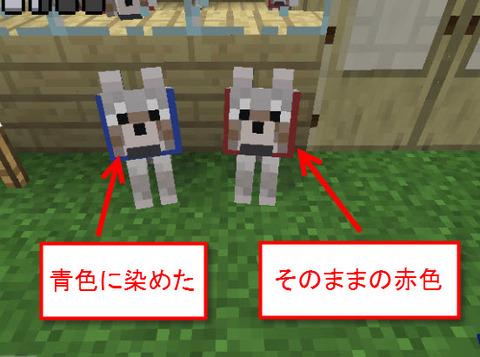 青色のオオカミと赤色のオオカミ