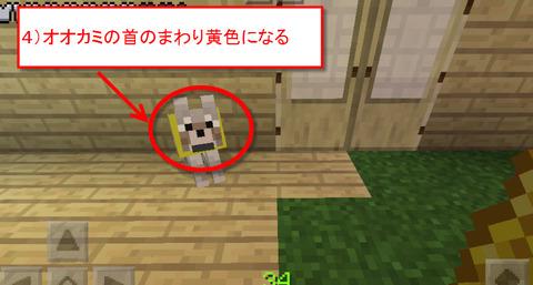 オオカミ黄色