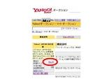yahooac1