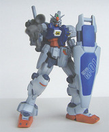 ガンダムGP-01