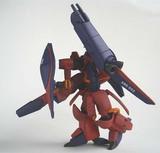 ガザC(量産型)