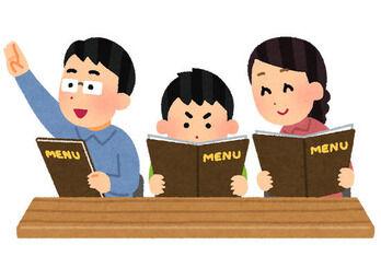 【乞食】娘とフードコートで食事していると知人親子が「相席させて」と座ってきた。しかし相手方は親子3人でラーメンランチ1セットしか注文しておらず、案の定足りなかったらしく…