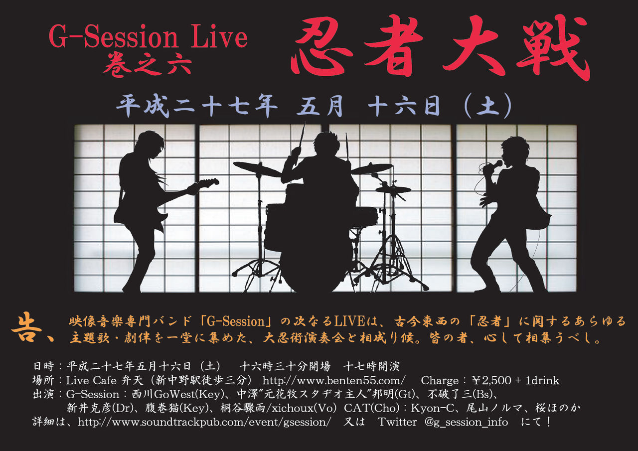 150407live6th_flyer