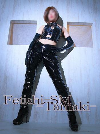 IMG_6226_Fetishi-sm様_たまきさん
