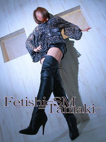 IMG_6219_Fetishi-sm様_たまきさん