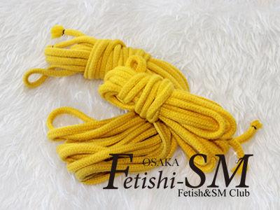 珠稀女王様 専用所有道具 綿ロープ