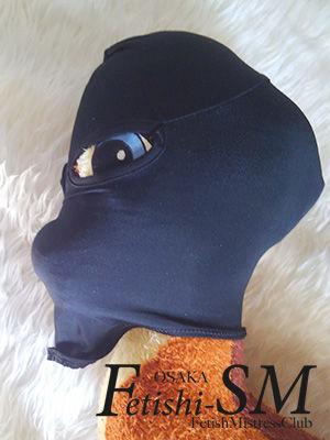 珠稀女王様 専用所有道具 目出しマスク