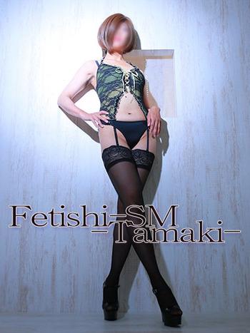 IMG_6109_Fetishi-sm様_たまきさん